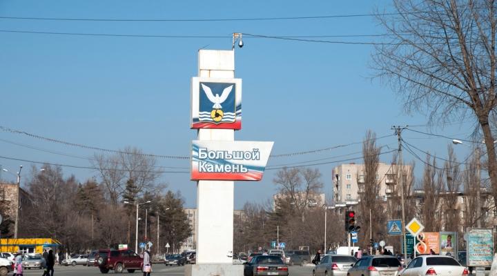 На заседании Приморского парламента по региональной политике и законности б